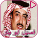 Aseel Abou Bakr Songs by musicapp
