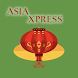 Asia XPress Gröbenzell by New Media Group GmbH