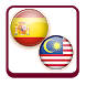 Malay Spanish Dictionary by Makal Development