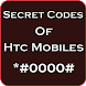 Secret Codes of Htc