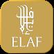 Elaf Careers