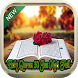Holy Quran 30 Juz Mp3 Full by andromodev