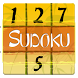 Sudoku Free by Free Kids Games