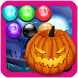 Halloween Bubble Rescue by Submad Inc