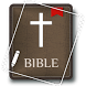 Holy Bible. New Testament by Igor Apps
