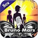 Kumpulan Lagu Barat : Bruno Mars by librastar