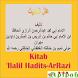 Kitab 'Ilalil Hadits-Ar Razi by Apipah