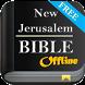 New Jerusalem Catholic Bible by Espere-Apps