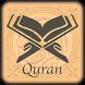 Listen Quran Free by iMuslim Pro