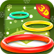 3D Ring Toss by Impressol e-Services LLP
