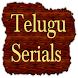 Telugu TV Serials