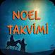 Christmas Advent Calendar by Buradan Oraya
