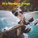 90's Mandarin Songs by App Birds