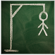Hangman Game by HB SimApps