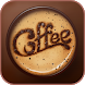 Gourmet Coffee Drink Recipes by SUNSHINE NEW MEDIA INC.