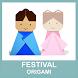 Festival Origami by AeReN