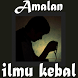 Ilmu Kebal by DiTs Mobile