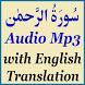 English Surah Rahman Audio Mp3 by Quran Best Sound Apps Studio Inc