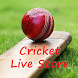 Live cricket with match schedule and score. by App Resonance