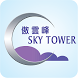 Sky Tower by e-Smart System Ltd.
