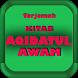 Aqidatul Awam + Terjemah by GreenStudioQ