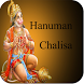 Hanuman Chalisa Telugu by Pb epublisher