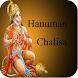 Hanuman Chalisa Telugu by Pb epublisher