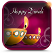 Diwali Greeting Cards by AppsBazaar