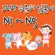 JLPT 꾸준히 일본어 N1~N5 by KHJLAB