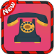 Old School Rotary Dialer by waliids