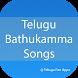 Telugu Bathukamma Songs by Telugu Fan Apps