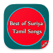 Best of Suriya Tamil Songs by dillfsedl75