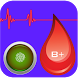 Finger blood Group Test Prank by ai Games
