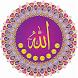 Asmaul Husna MP3 by BagusLab