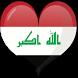 دردشة عيون بغداد by دردشة غلاتي
