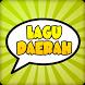 Tebak Lagu Daerah Indonesia by Desatya Kedai Media