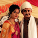Abhishek Weds Meghna by Bidwai Technologies