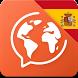 Learn Spanish. Speak Spanish by ATi Studios