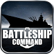Battleship Command - Admiral by NETWORK LIMITED