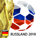 Russia 2018 World Cup. German version