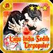 Lagu India Sedih Terpopuler by IndoGameDev