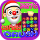 Christmas Candy Crush by El kani