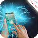 Real Electric Screen Prank by Merz developer