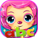 Kids Writing - Game for Kids by Kid Tiny