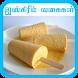 ice cream recipe in tamil by kidsjollytv