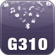 G310 Alarm by SMANOS HOLDING LTD.