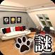 Escape game Cat's Detective 2 by cat muzzle