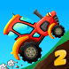 Hills Racer 2: Climb by COOL7