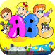 Abc Kids - Coloring Book