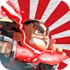 Cannon Battle Royale by Superlabs Games